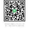 kudouさんのLINE QRコード