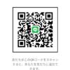 はるきさんのLINE QRコード
