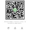 かじゅまさんのLINE QRコード