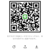 ゆーじおさんのLINE QRコード