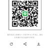 健真さんのLINE QRコード