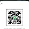 ナツヒコ。さんのLINE QRコード
