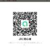 紀さんのLINE QRコード