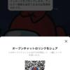 かなたさんのLINE QRコード