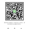 サソリさんのLINE QRコード