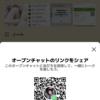 福さんのLINE QRコード