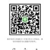 亮さんのLINE QRコード