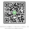 りょーすけさんのLINE QRコード