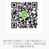 奏翔さんのLINE QRコード