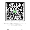 RenさんのLINE QRコード
