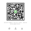 you♂︎さんのLINE QRコード