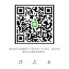 ShutaさんのLINE QRコード