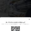 ふぅさんのLINE QRコード